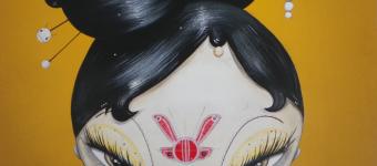 Andras Bartos, Butterfly Warriors II